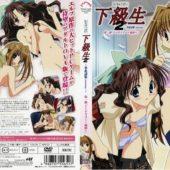 下級生2 ~季花詞集〔Anthology〕~ 第一節「トードリリー ~秘密~」